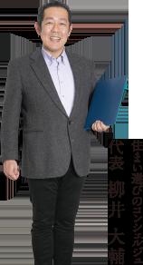 住まい選びのコンシェルジュ 代表柳井大輔